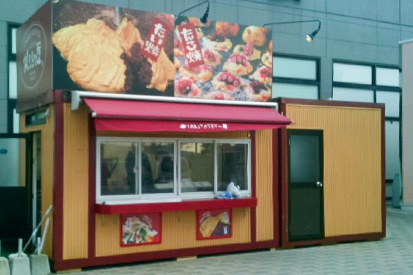 カインズ郡山富田店