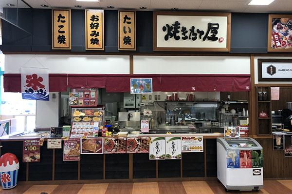 オギノ茅野ショッピングセンター店