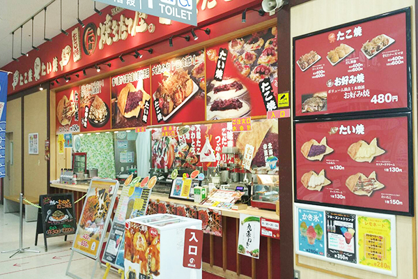 綿半スーパーセンター稲里店