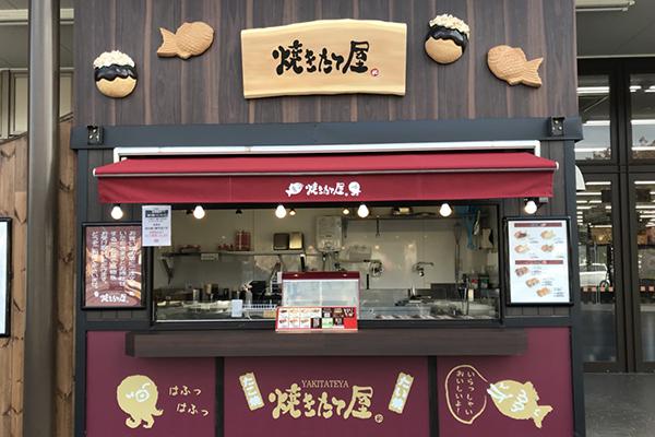 A・コープファーマーズ篠ノ井店