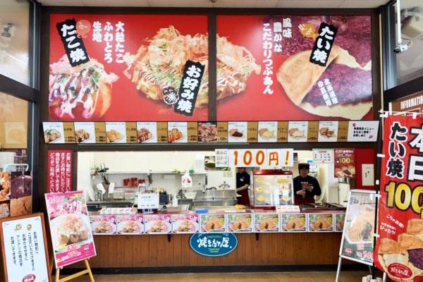 A・コープ富士見店