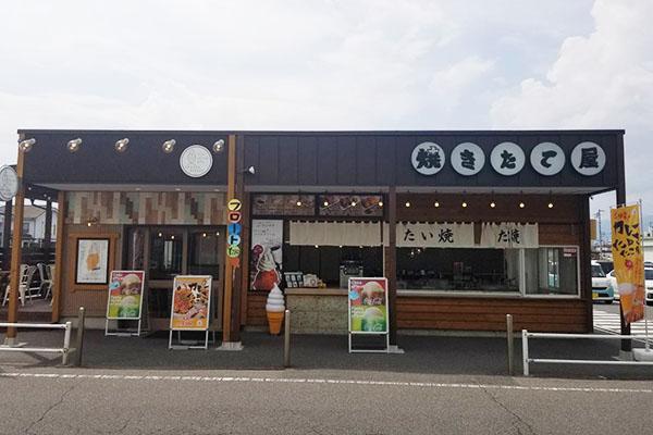 綿半スーパーセンター諏訪店